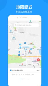 云公交app