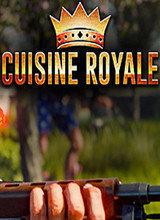 Cuisine Royale汉化版
