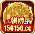156棋牌app