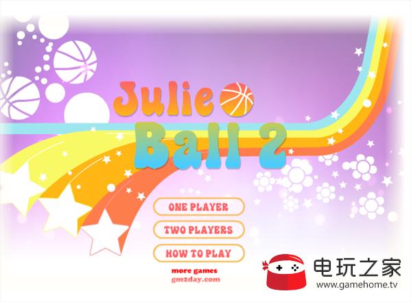 趣味投篮比赛