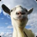 模拟山羊 v1.4.18