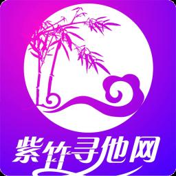 紫竹?#20843;?#32593;