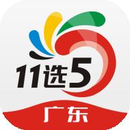 广东11选五计划