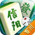 信阳百川棋牌