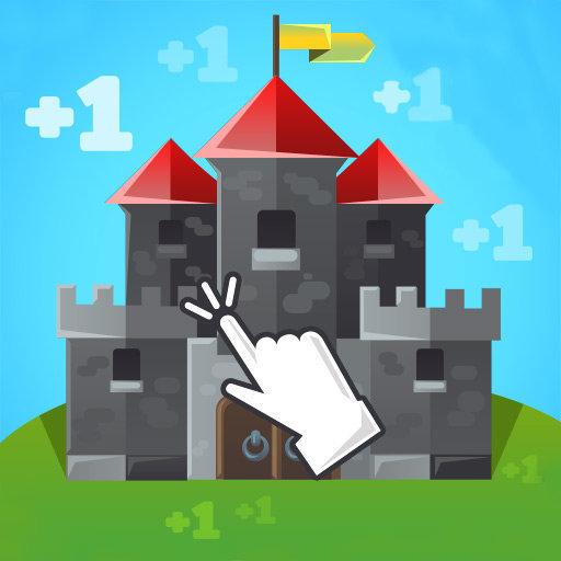 王国模拟器