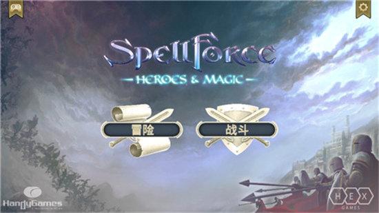 咒語力量:英雄與魔法破解版