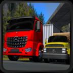 GBD奔馳卡車模擬器