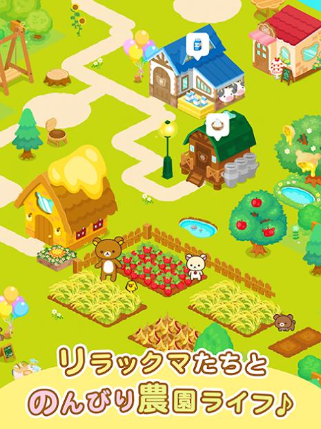 轻松熊农场