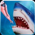 鲨鱼吞噬模拟器