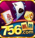 756棋牌官方版