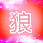 红狼韩漫app