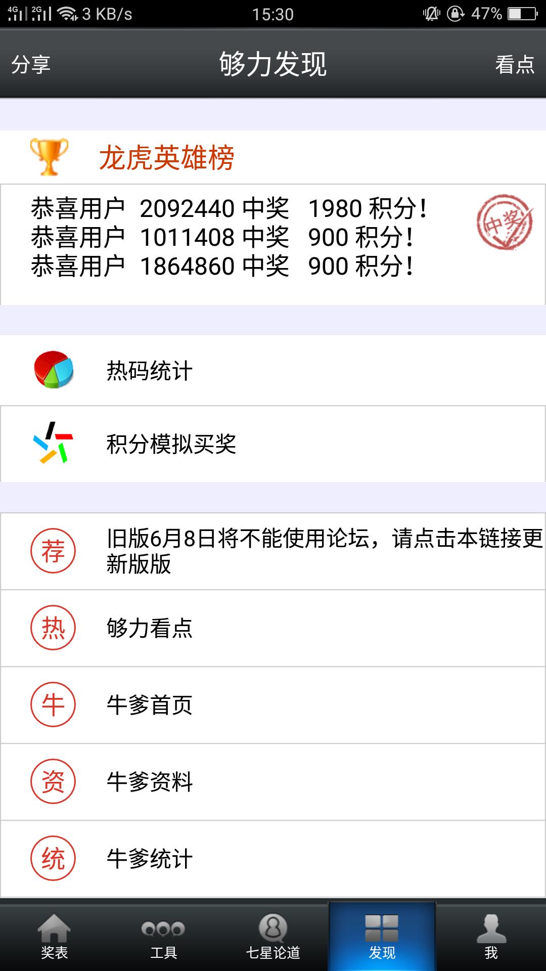 湛江吉哥论坛