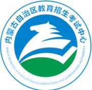 內蒙古招生考試信息網