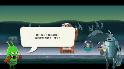 僵尸捕手中文版