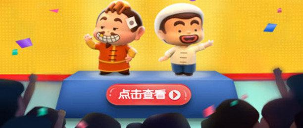 2019单机棋牌游戏