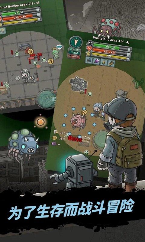 地下世界庇护所破解版
