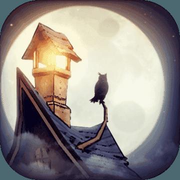 貓頭鷹與燈塔