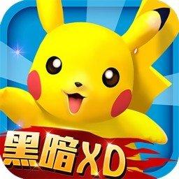 口袋妖怪3DS v3.6.0