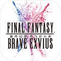最终幻想:勇气启示录台服版