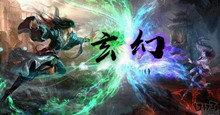 2019玄幻游戏合集