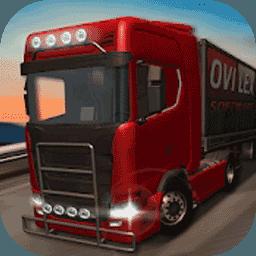真實模擬卡車司機