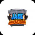 杰克冒險跳臺與戰斗探索