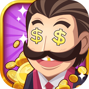 金币大富翁 v1.2.1