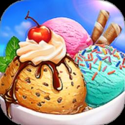 水果冰淇淋模擬制作