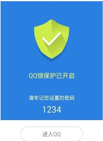 qq密碼破譯神器