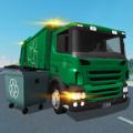 垃圾车模拟器破解版