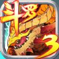龙王传说斗罗大陆3破解版
