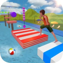 水上乐园模拟器