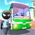 火柴人巴士駕駛模擬器