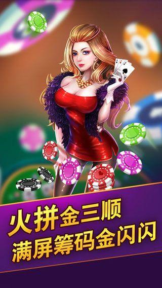 天九国际棋牌