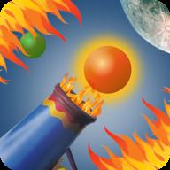 炮弹爆炸3D手机版