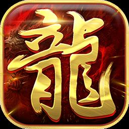 新梦幻古龙v1.0