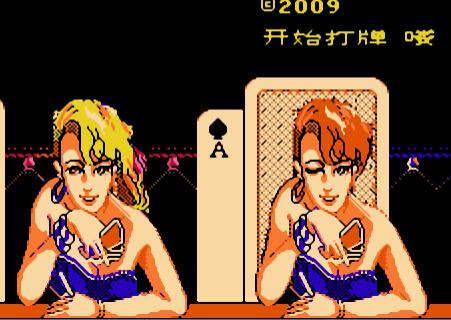 偷看扑克FC版