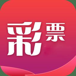 嗨付彩论坛app