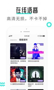 约单app
