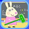 兔宝宝打扫教室小游戏安卓版