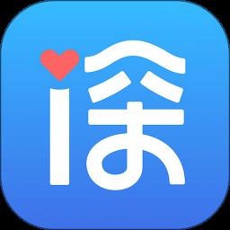 深圳政务服务一网通平台