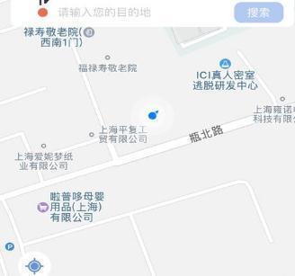 识君上海公交刷脸iOS版