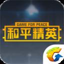 和平精英压枪软件