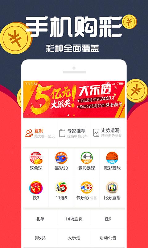 老奇人论坛app