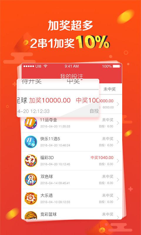 王中王资料大全论坛app