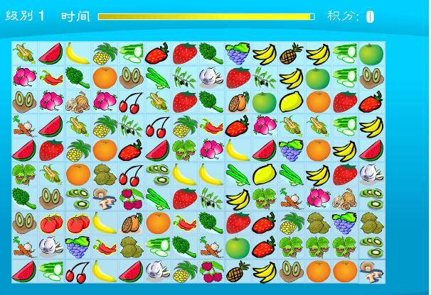 果蔬连连看