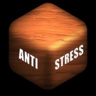 抖音antistress解压游戏