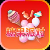 糖果派對小游戲官網版