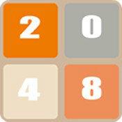 新2048游戲破解版