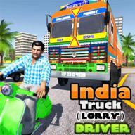 印度卡车司机